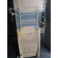 图腾机柜G36042H广州代理商13620940823曹小姐