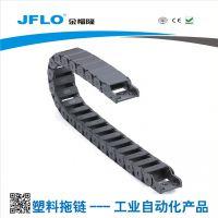 【行业推荐】微型JFLO15*40MM 拖链 品质保证