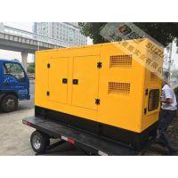 四缸30千瓦柴油发电机