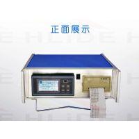 多通道台式无纸记录仪 单色经济型温控仪巡检仪带打印机