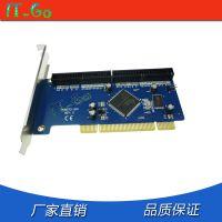 ATA 133 PCI控制卡 PCI扩展双IDE 支持RAID PCI转PATA PCI转并口
