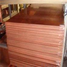 直销高纯度T1紫铜板 C1100紫铜板 T2紫铜板价格