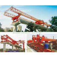 新东方韩起牌架桥机租赁 专业厂家定做 100t/40米U型梁架桥机