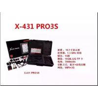 x431pro3s汽车诊断仪 元征x431padIII检测仪厂家正品