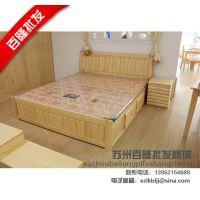 苏州实木套房家具白蜡木床单人床双人床简易床板床家具家私客房床