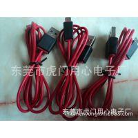 红黑双色充电线 Beats胶囊音响充电线 micro充电线
