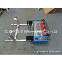 供应热熔胶片裁切机 自动切热熔胶片机器 热熔胶片高速裁切机厂家