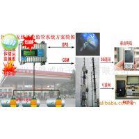 供应磐威加油站/油库无线液位仪 无线液位监控解决方案 GPS/3G (图)