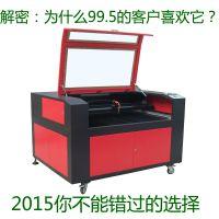 宝祥专业供应激光微雕机 橡胶板激光雕版机
