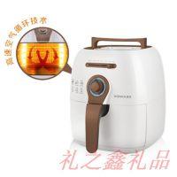 康佳健康快线无油空气炸锅 电炸锅炸薯条机电烤炉KGKZ-6202