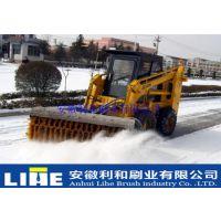 厂家直供扫雪刷 利和刷业