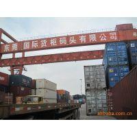 香港到重庆进口物流代理,专业,安全,快捷
