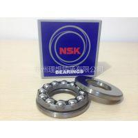 供应日本原装进口NSK轴承 全系列平面推力轴承