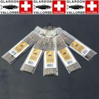 瑞士原装鱼牌GLARDON-VALLORBE线锯条 木工拉花锯 锯条单面齿