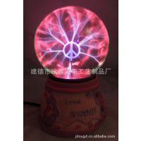 树脂系列静电魔球灯/带铁心件造型魔灯/和平符号魔灯/树脂静电