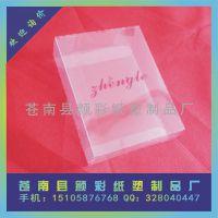 厂家直销pvc透明塑料包装盒 pvc彩盒 pp盒子 pet透明包装盒