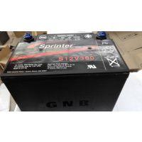 美国GNB蓄电池厂家指定青岛供应商 淄博、枣庄GNB电池