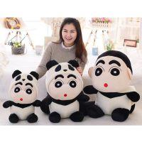 厂家直销蜡笔小新变身熊猫公仔毛绒玩具布娃娃玩偶一件代发混批