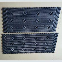 黑色点波填料平片多厚 玻璃钢横流冷却塔淋水片 1米乘0.5米填料 华强