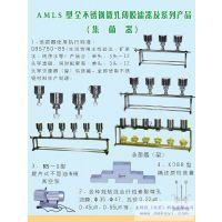 名称:MKY-AMLS全不锈钢自来水集菌器