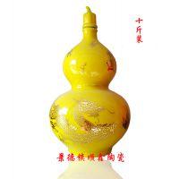 陶瓷酒瓶定做厂家