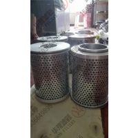 耦合器润滑油滤芯EP-F59华豫供应