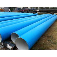 西南地区大口径螺旋钢管订做厂家13212313456重庆锐泰公司