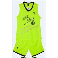南宁篮球服套装男定制队服 可印字印号