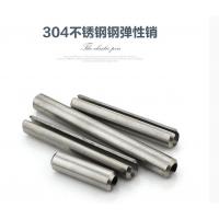 金聚进 促销 GB879 不锈钢304弹性圆柱销 弹性销 开口销 销轴M5*10-M5*60
