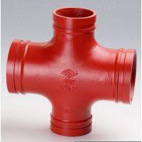 济南迈克管件消防沟槽连接件材质球墨铸铁四通p180