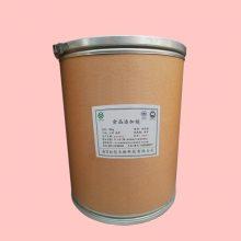 食品级抗坏血酸棕榈酸酯 江苏南京抗坏血酸棕榈酸酯价格