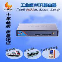 工业级联通电信移动工业级3G4G无线路由器 直插SIM卡转WIFI