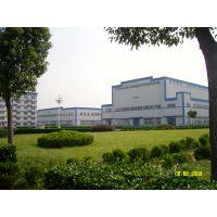 上海浙东铝业股份有限公司