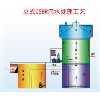 邯郸污水处理工艺,天一水务(图),污水处理工艺流程
