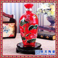 景德镇陶瓷酒坛酒瓶酒罐 密封罐 泡酒瓶白酒瓶大小酒壶