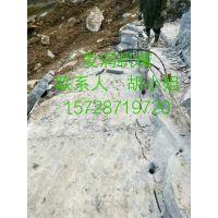 广东东莞岩石开采机械液压劈裂机厂家供应