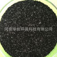 厂家直销变压吸附用活性炭 直销防毒面具粉状活性炭