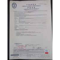 华通厂家直销CSD-100KVA船用变压器