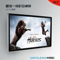 上海广告机厂家13.3寸壁挂电容触摸一体机广告机