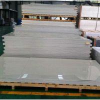 华洋科技长期销售最耐磨的聚乙烯板材/upe板批发