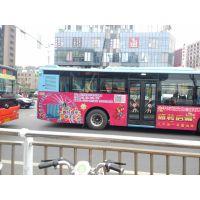 烟台公交车身广告