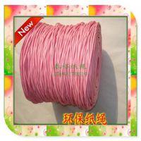 纸绳,春裕纸绳厂,针通纸绳