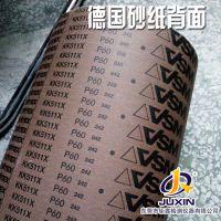 【钜鑫仪器供应】 德国进口VSMP60#DIN标准砂纸测试专用磨耗标准胶块18*18cm