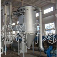 精铸干燥提供规格XSG系列旋转闪蒸干燥机 外形尺寸可定制