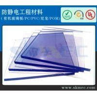 全国批发pvc透明硬板 防静电透明pvc玻璃板材 阻燃pvc塑料