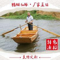 木船手工 小渔船 玻璃钢船 捕鱼船 钓鱼船 手划船