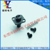 KV8-M71N2-AOX 雅马哈 YV100X 72F吸嘴质量保证