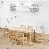 贝尔康 木桌 6人桌 幼儿园课桌 儿童早教桌椅 课桌椅 厂家批发 厂家直销 实木桌椅