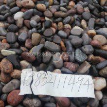 石家庄永顺天然鹅卵石滤料厂家直销 2-4 4-8 8-16 16-32 32-50mm
