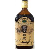 供应绍兴黄酒 10年咸亨雕皇 500ML12 18957511186